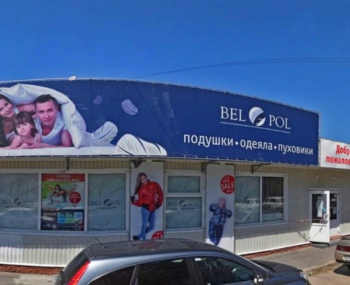 г. Курск, Центральный рынок
