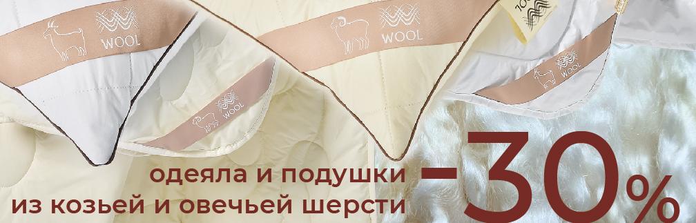 Koza_Ovca_Banner-01